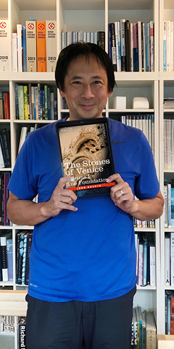 What am I reading: Takaharu Tezuka