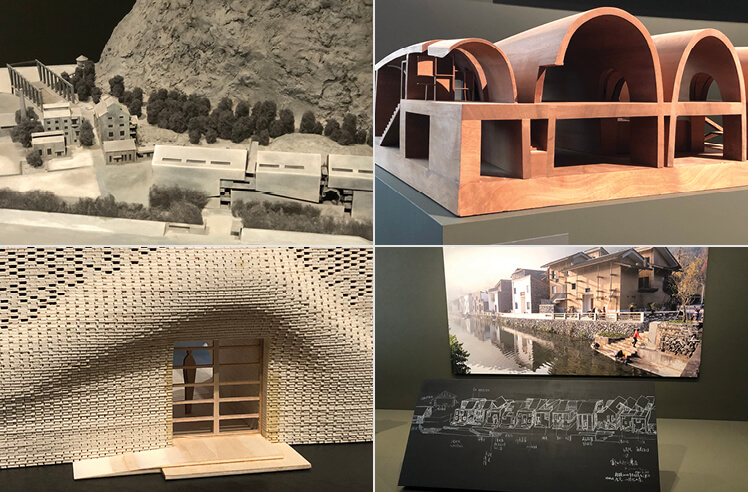 MoMA celebrates recent architecture in China for being closer to nature