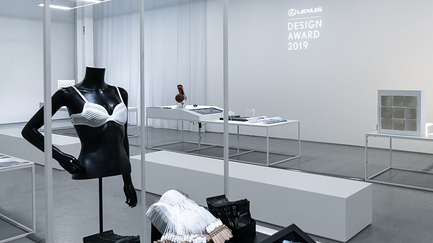 Lexus Design Award 2019, Winner: 'Algorithmic Lace Bra' by Lisa Marks