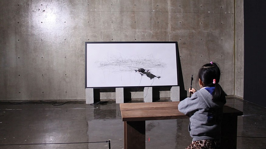 Harshit Agrawal considers the notion of beauty, authorship in technology-based art