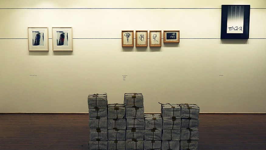 Ashok Ahuja's exhibition <em>Navajivan Nagar</em> explored the idea of text and architecture