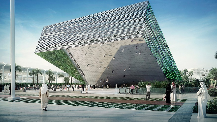 Expo 2020 Dubai: The Opportunity District to inspire visitors to act for a better world