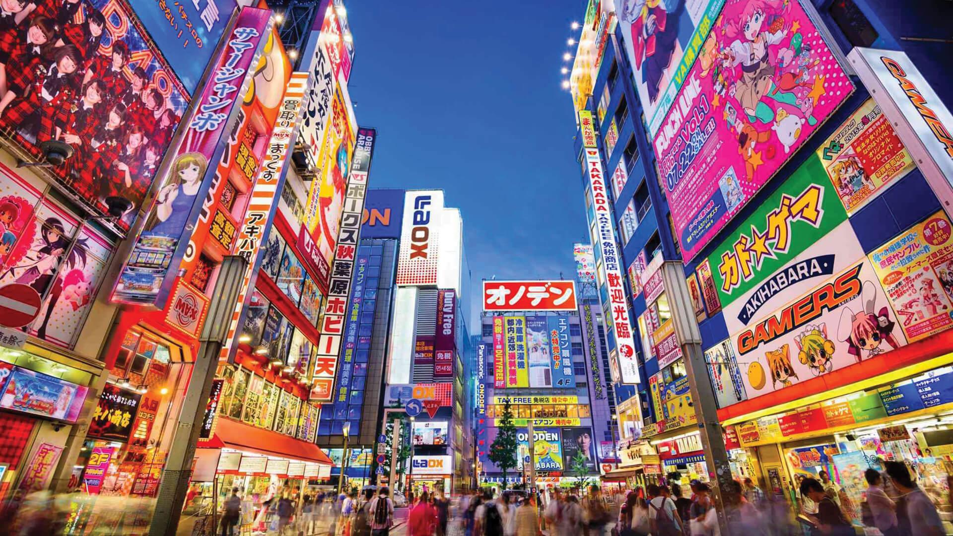 Akihabara Station in Tokyo | Digital Legacies | Julius Wiedemann | STIRworld