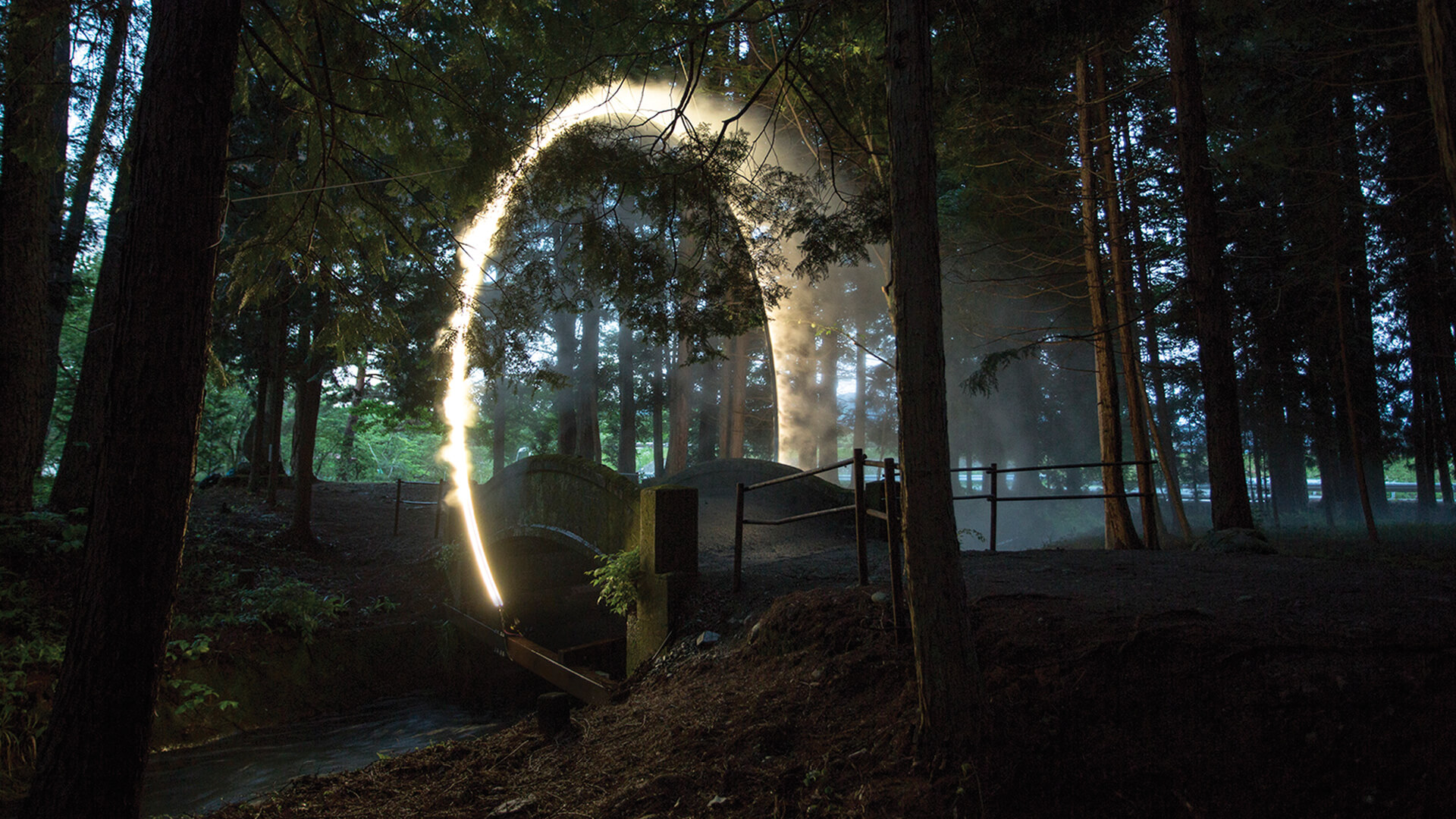 Arc Zero Nimbus installed for the Japan Alps Art Festival | James Tapscott| STIRworld