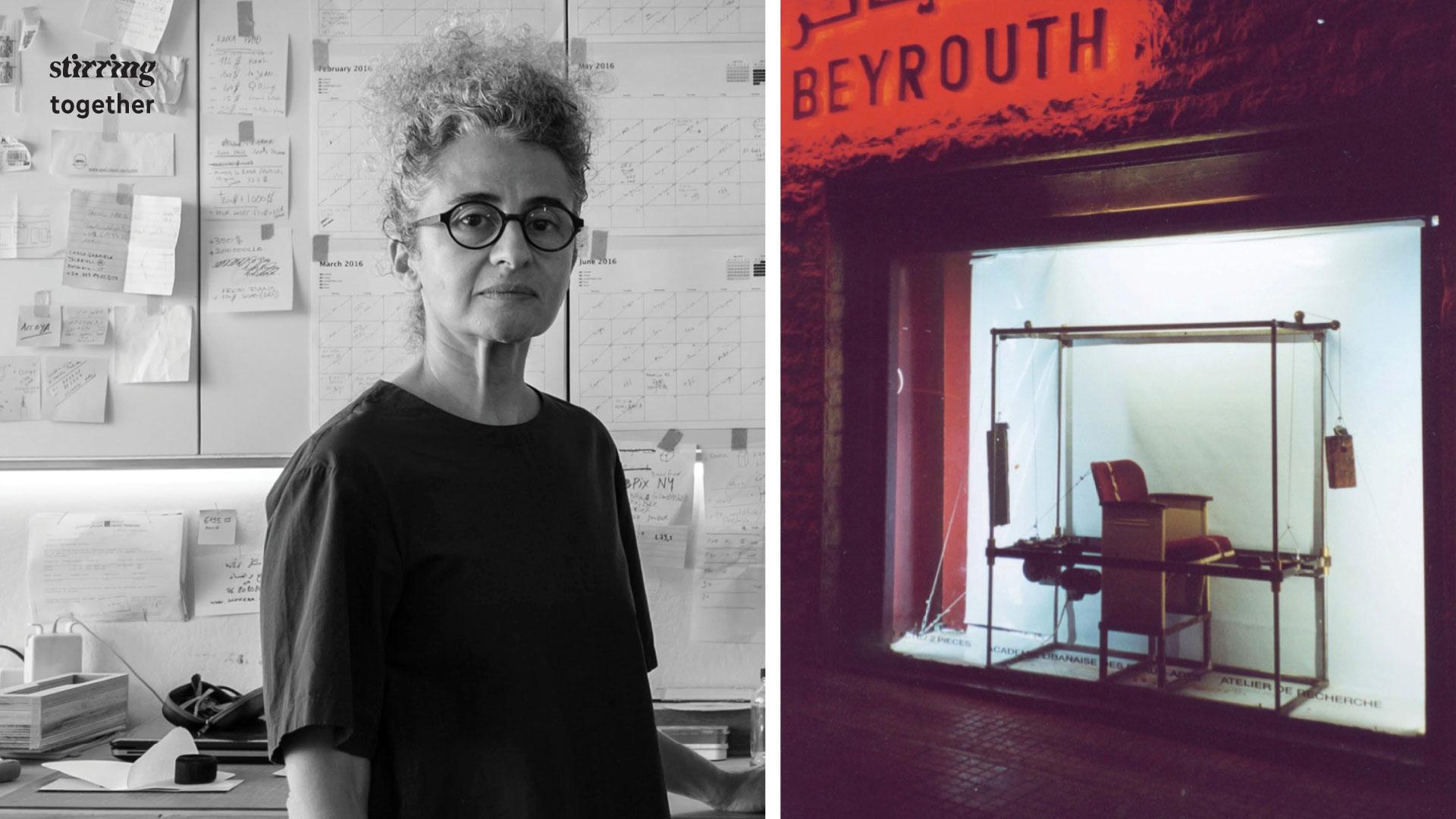 STIRring Together in poetry of outrage: <em>Beirut Shifting Grounds </em>