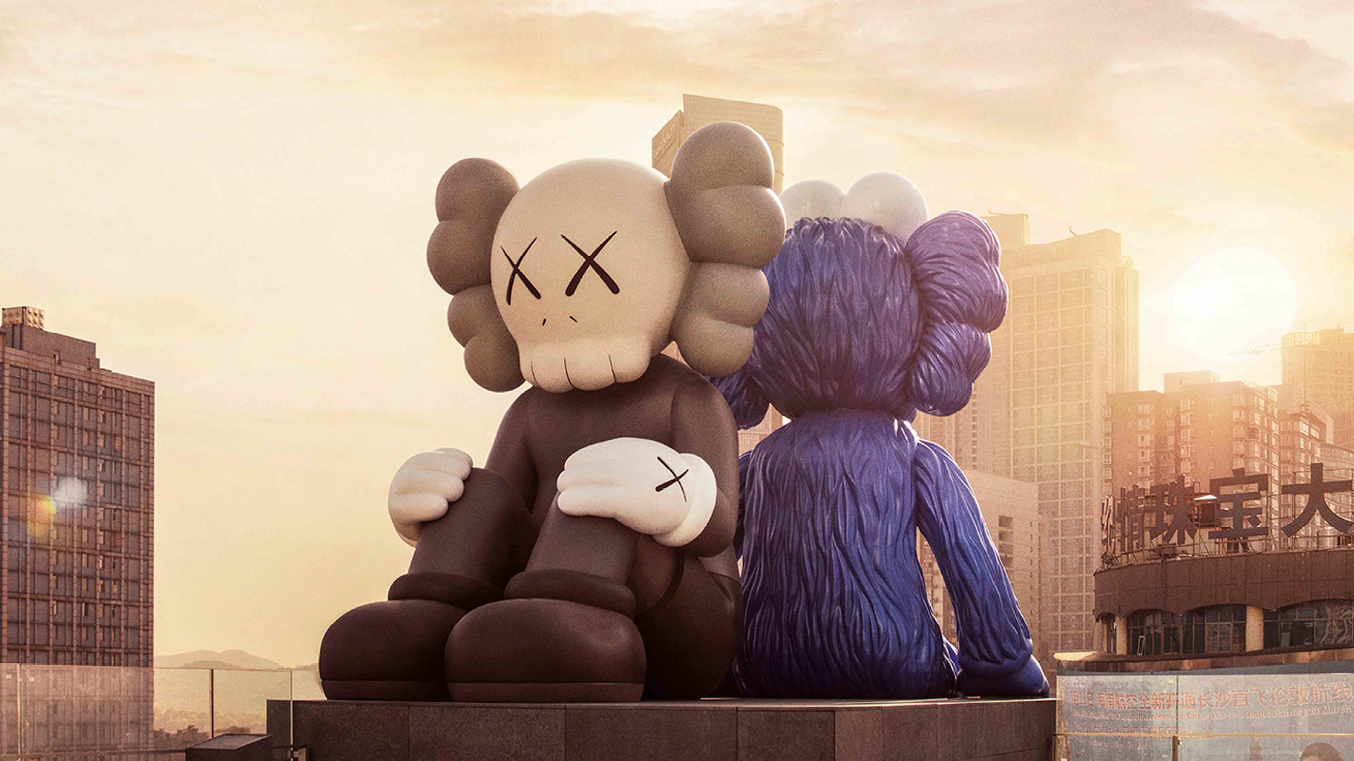 KAWS Seeing/Watching| KAWS| Chiang Kai-shek Memorial Hall| STIR