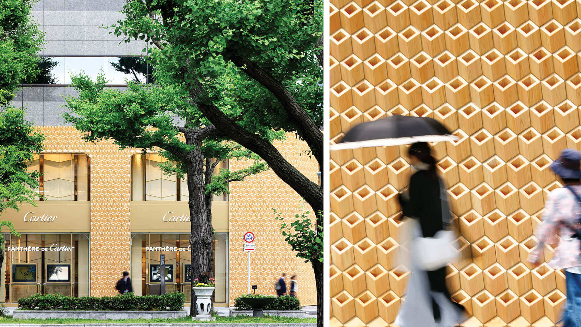 Cartier in Osaka gets a 3D patterned wooden façade by Klein Dytham architecture