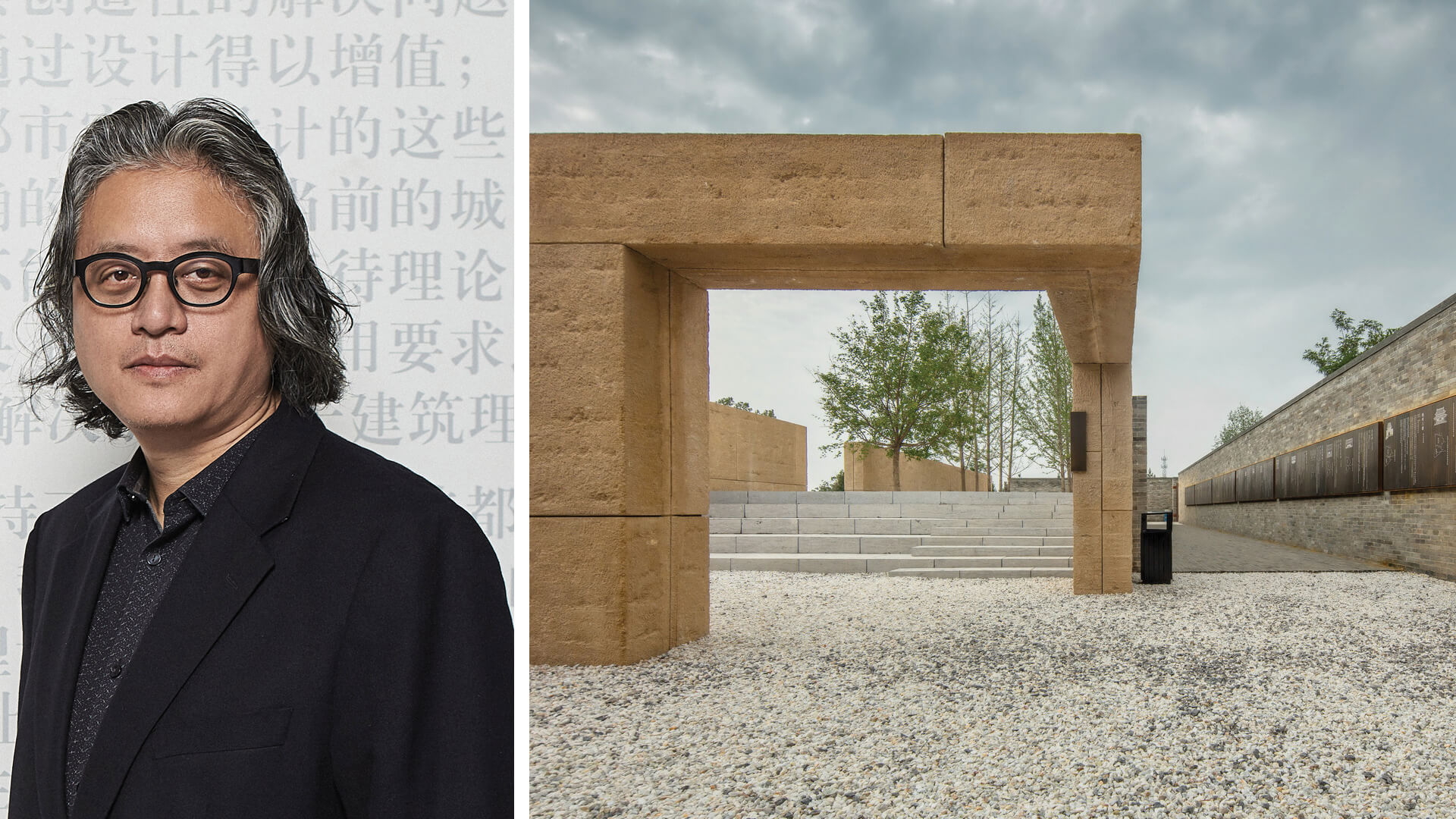 Chinese architect Wang Hui of URBANUS picks community building over form making