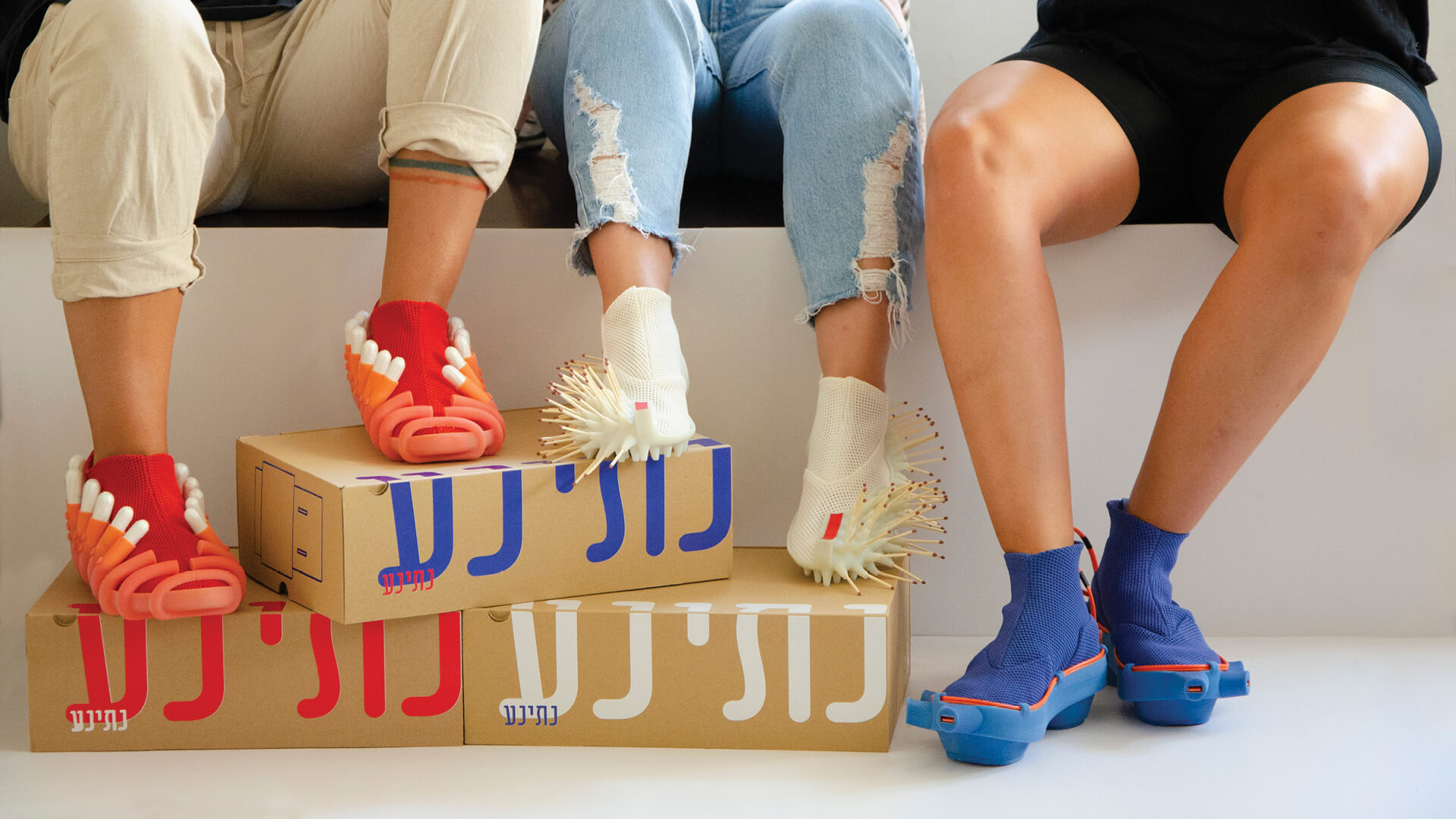 The aim of the Netina collection is to encourage social interaction | Netina shoes collection by Netha Goldberg| STIRworld