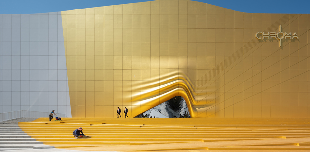 The Imprint in Seoul by MVRDV blurs boundaries between art and architecture