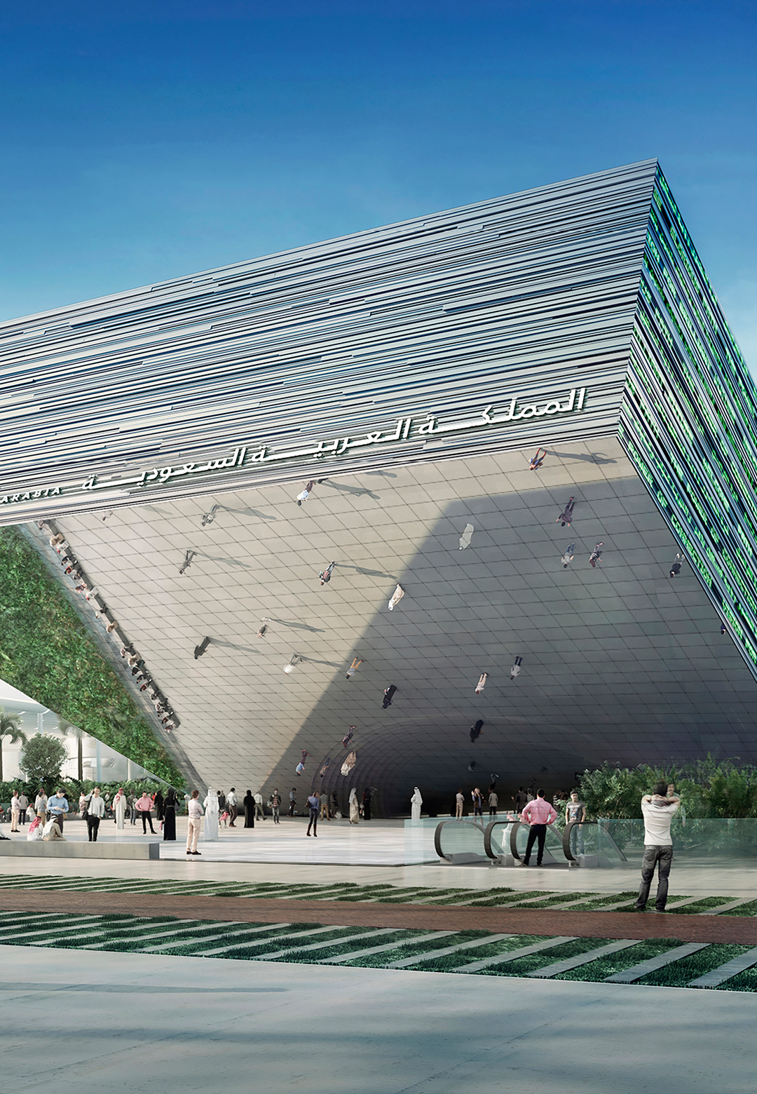 The Expo 2020 Dubai – Saudi Arabia Pavilion in the Opportunity district | Pavilions | Opportunity | Expo 2020| Dubai| STIRworld