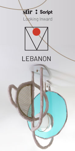 Made in Lebanon: Curated by Nada Debs