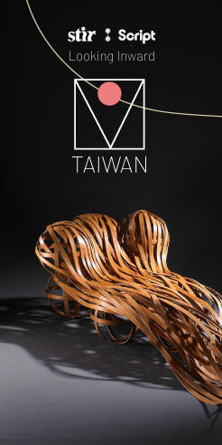 Made in Taiwan: Curated by Ben Chiu