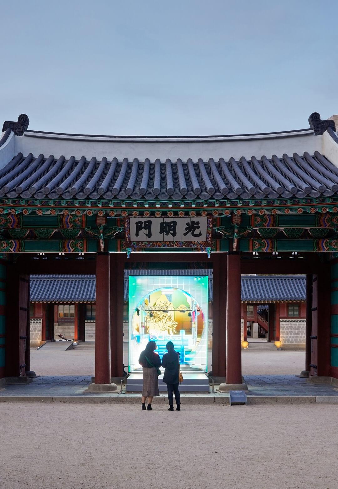 'Gate of Bright Lights' in Seoul, South Korea   Gate of Bright Lights   Space Popular   STIRworld