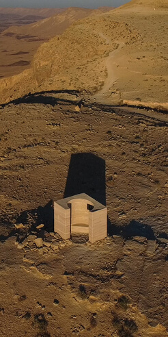Landroom, a crater observatory that pays an ode to creation and the cosmos