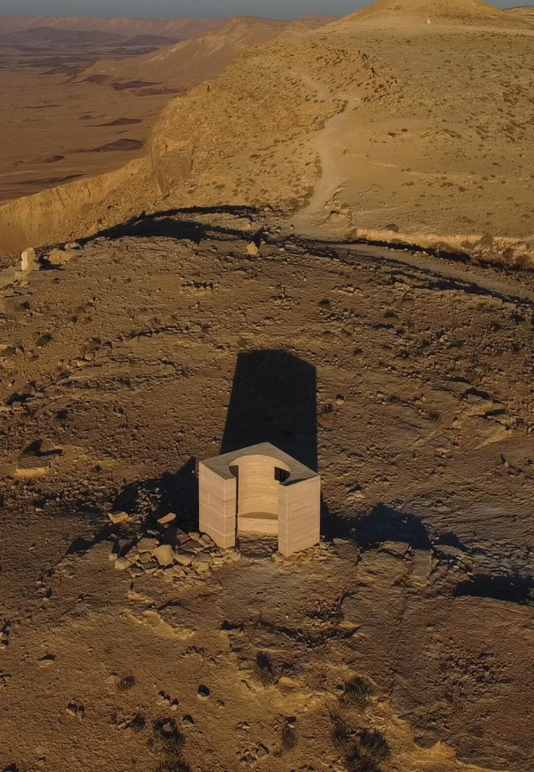 Landroom observatory and shelter designed by Gitai Architects | Landroom by Gitai Architects | STIRworld