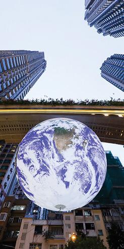 Luke Jerram&rsquo;s <em>Gaia</em> replicates the planet Earth to underscore its benevolent nature