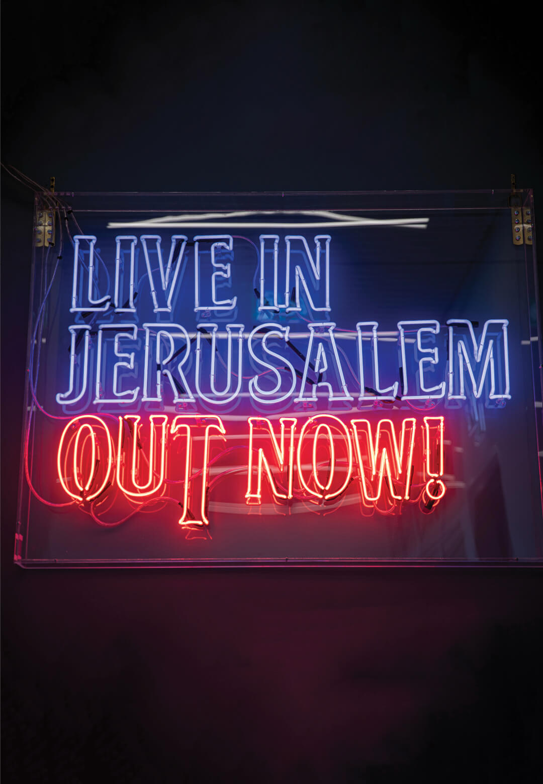 'The Breakup – Live in Jerusalem, Out Now!' | Michael Rakowitz| STIRworld