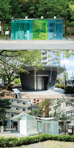 Pritzker Prize winners among 16 creators transforming public toilets in Shibuya, Tokyo