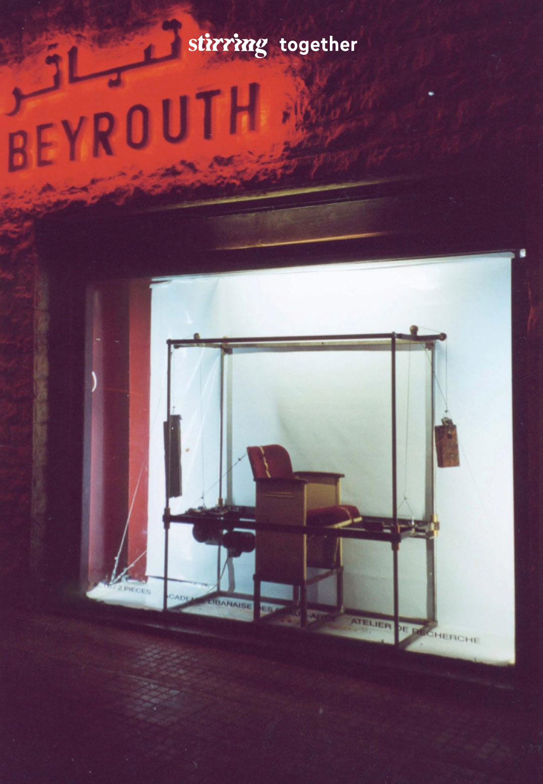Rana Haddad, Assistant Professor of Architecture at the American University of Beirut and Co-Founder of studio 200 Grs; Beyrouth, installation 1 acte/ 2 pieces, in Theatre De Beyrouth vitrine   Beirut Shifting Grounds   STIRworld