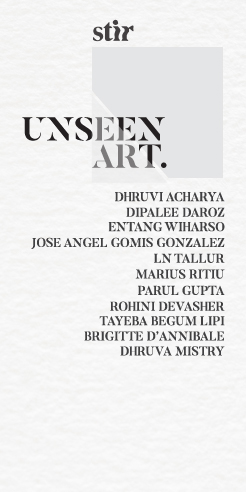 Unseen Art – A STIR original series on works of art that have never been shown