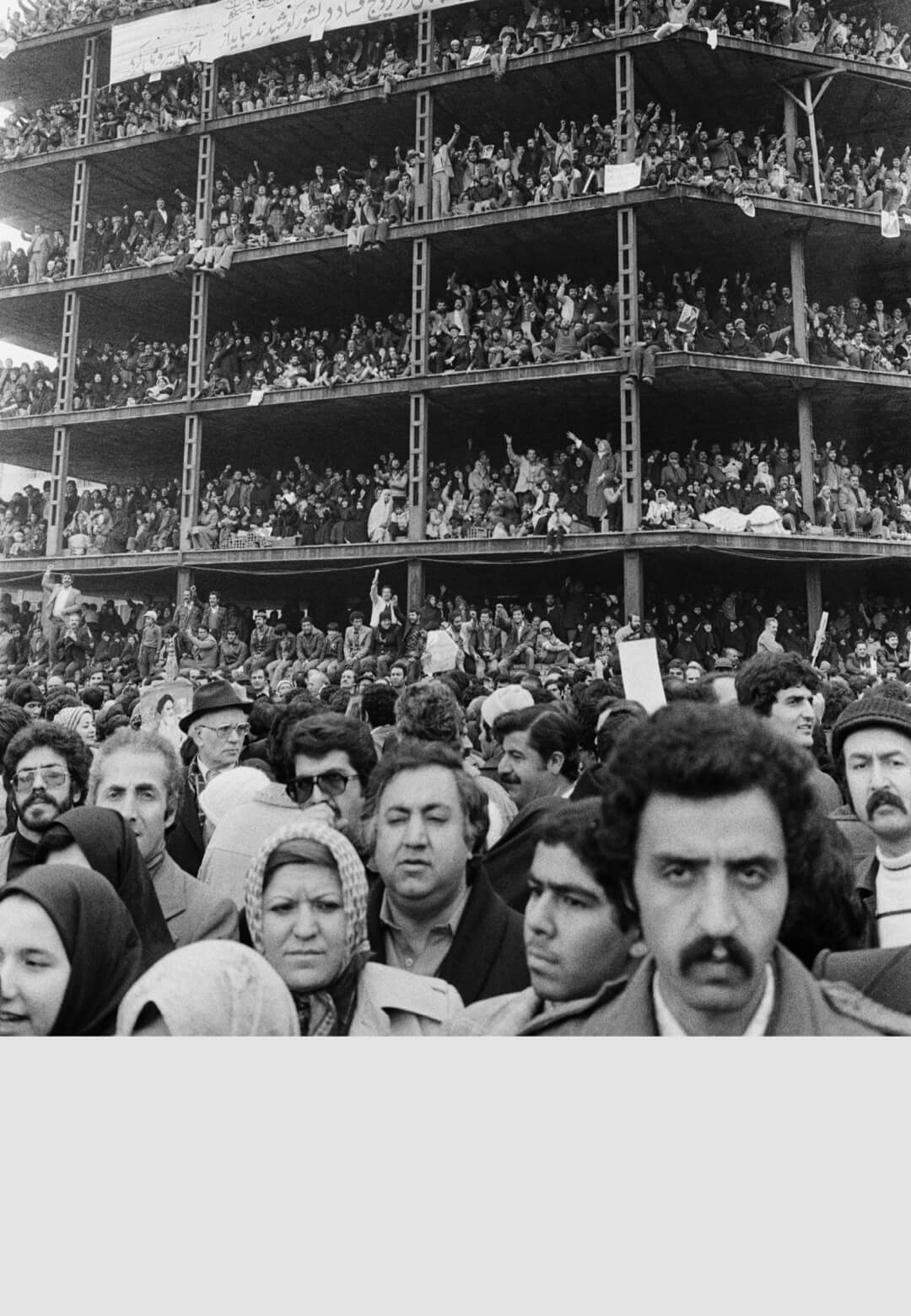 FAction: Housing Resistant Forms-of-Life; Islamic Revolution, February 1979. People occupied an unfinished building, waiting for Ayatollah Khomeini in Tehran. Right: Cover of Bracket [takes action] | STIRworld