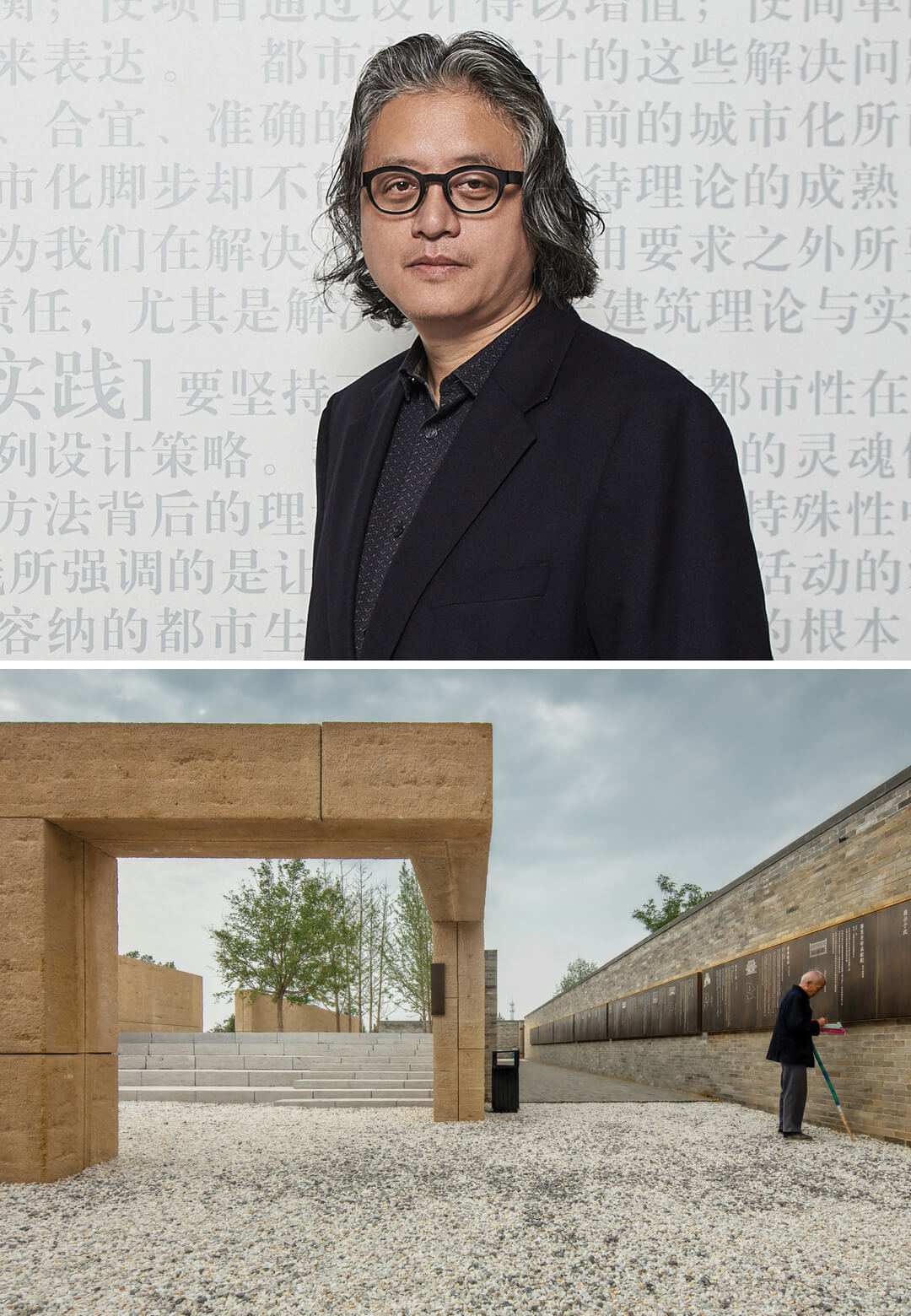 Left: Wang Hui, Right: Court of Meditation & Gallery of Precinct Ancient Buildings, The Environmental Upgrade of the Five Dragons Temple (2016) | Wang Hui | STIRworld