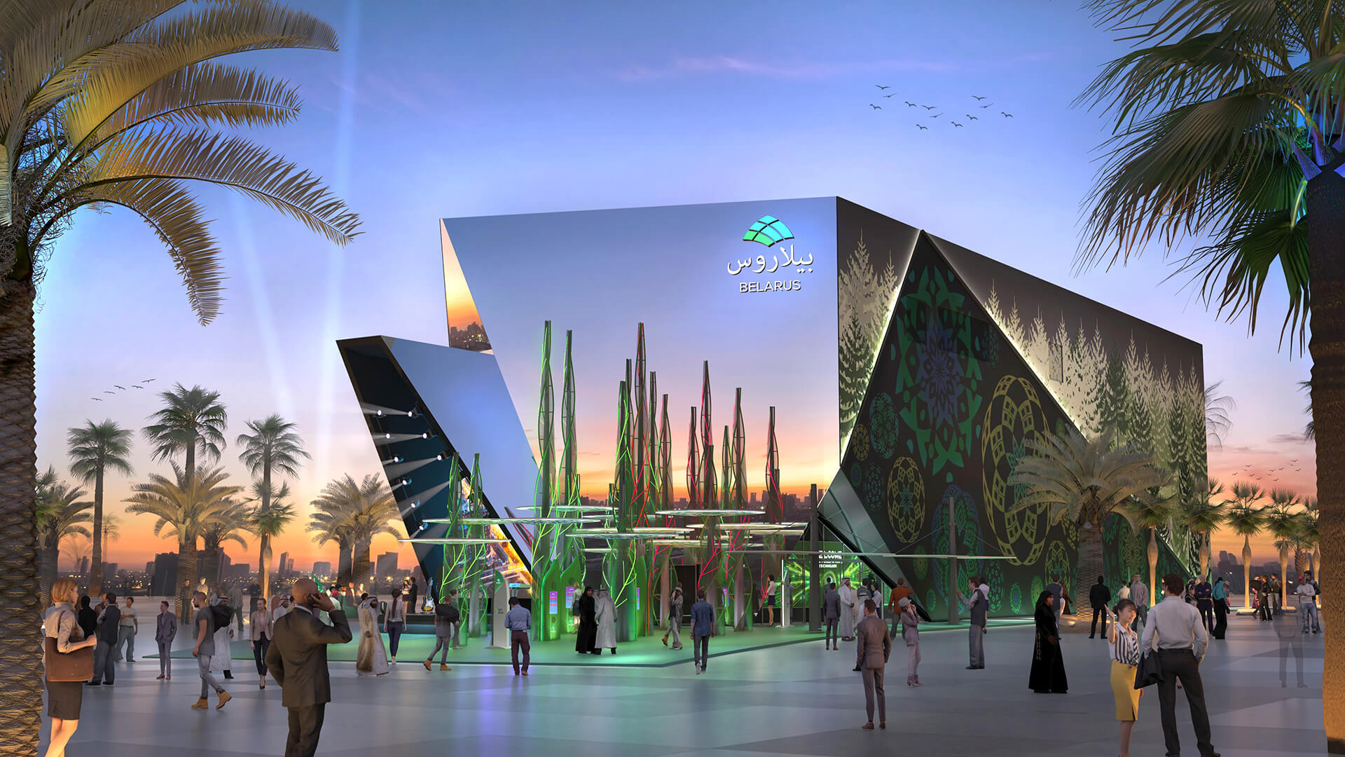 Belarus Pavilion for Expo Dubai 2020 (render) | Made in Turkey: Curated by Arhan Kayar | STIRworld