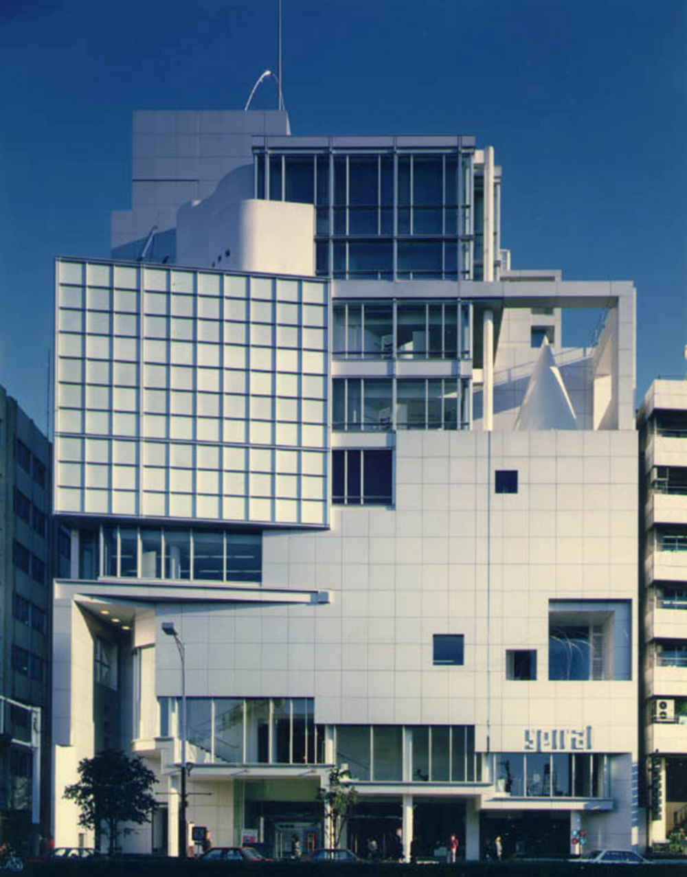 Spiral Building, also known as Wacoal Art Centre, Tokyo, 1985| Fumihiko Maki| Maki and Associates| STIR
