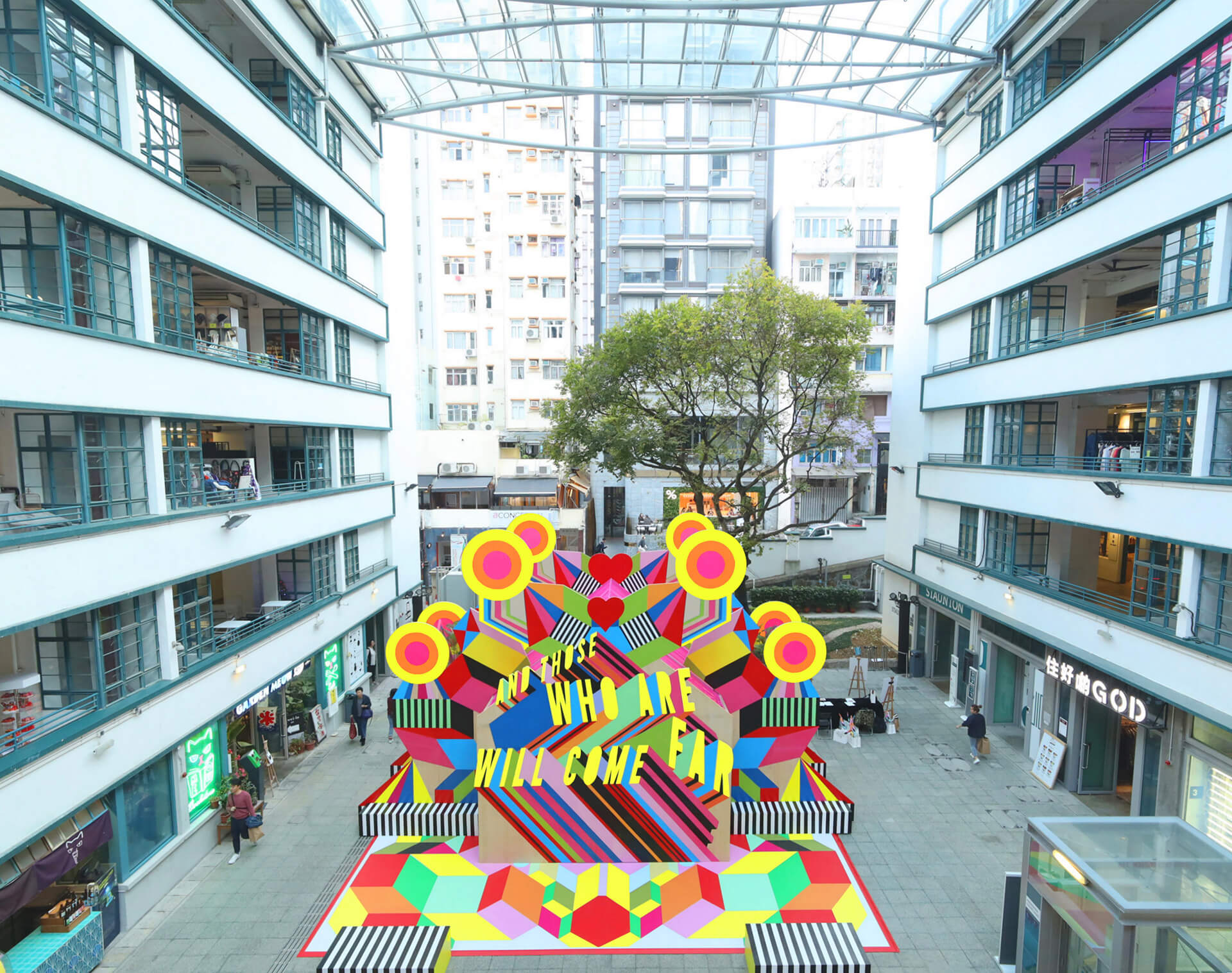 The Make Happy installation in an urban context in central Hong Kong | Morag Myerscough | Women in Design 2020 + | STIRworld