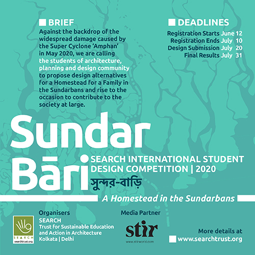 SEARCH INTERNATIONAL STUDENT DESIGN COMPETITION | 2020