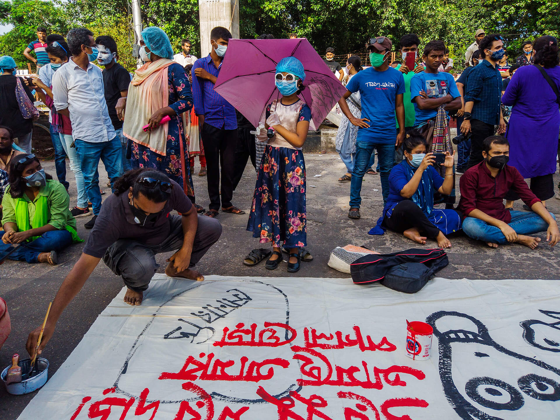 Artists and writers protest in Shahbag against the Digital Security Act| | Shahidul Alam | World Photography Day | STIRworld