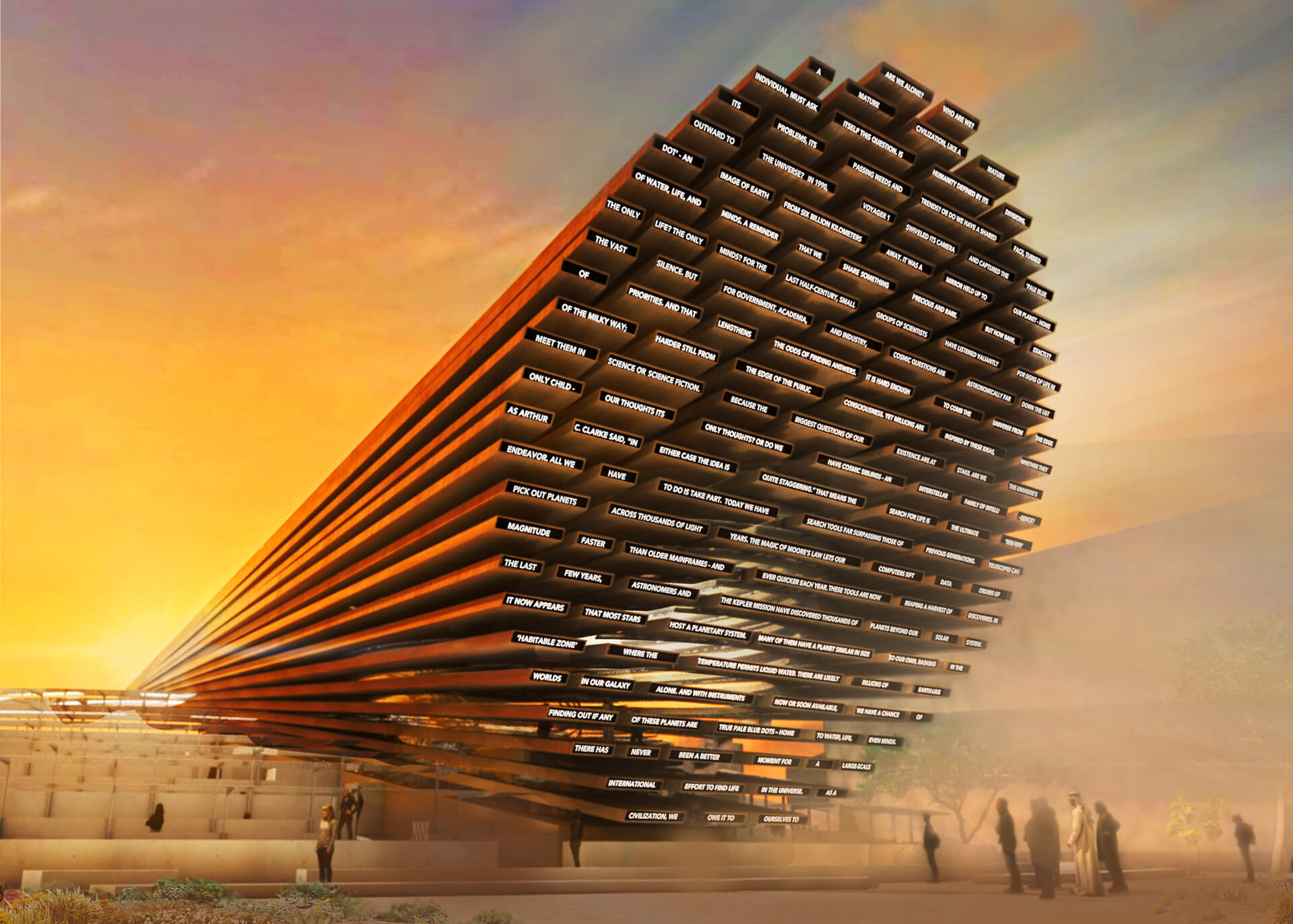 The UK Pavilion designed by Es Devlin Studio, Avantgarde and Veretec in the Opportunity district | Expo 2020 Dubai | Es Devlin Studio, Avantgarde and Veretec | STIRworld