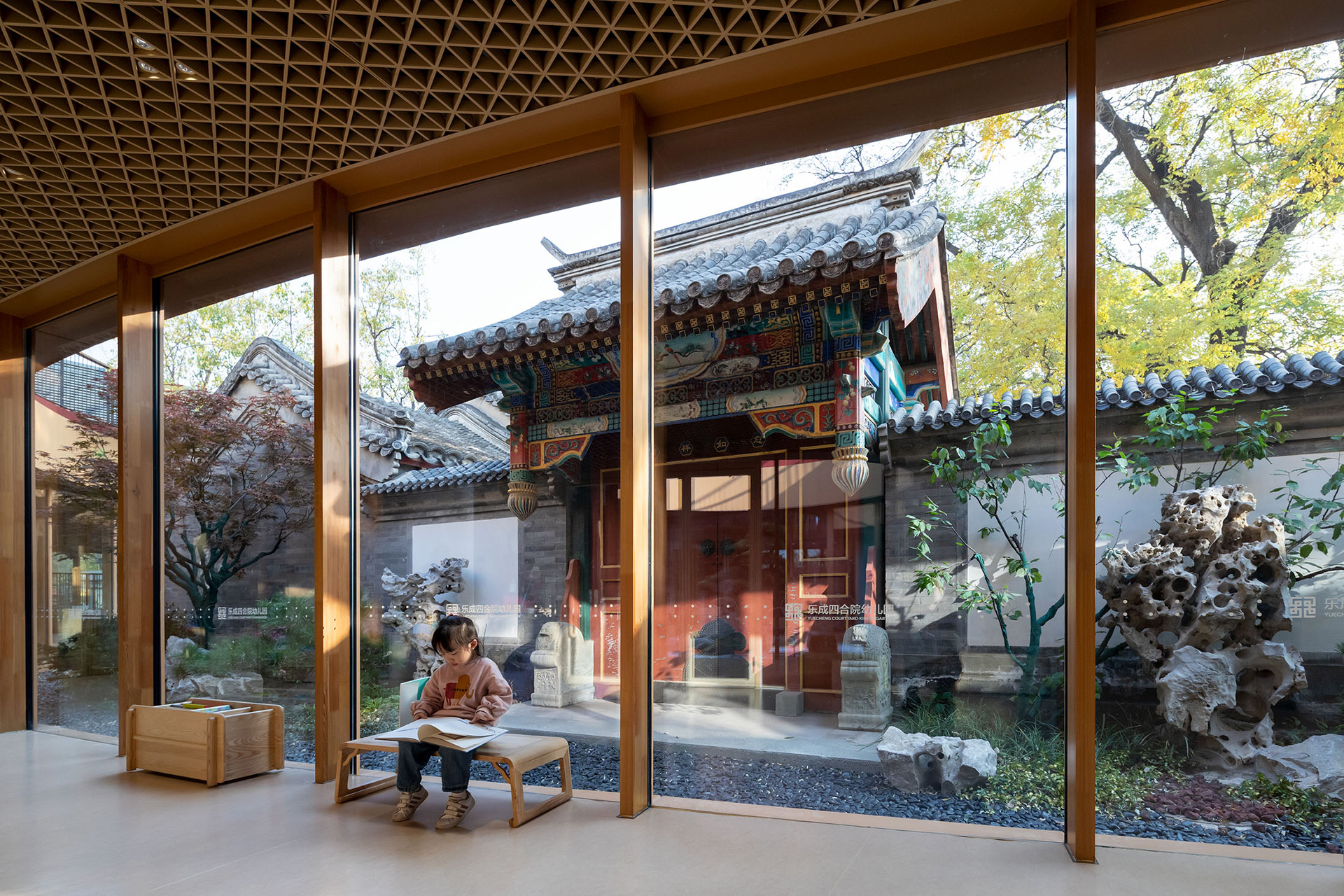 A quaint learning space for toddlers with a view of the historic past | YueCheng Courtyard Kindergarten designed by MAD | STIRworld