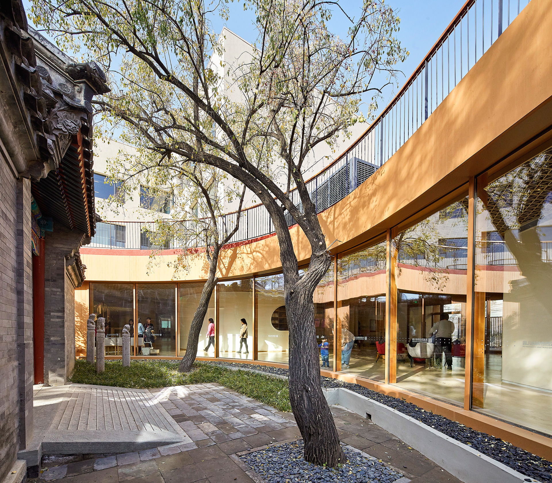 The design weaves around existing trees on site | YueCheng Courtyard Kindergarten designed by MAD | STIRworld