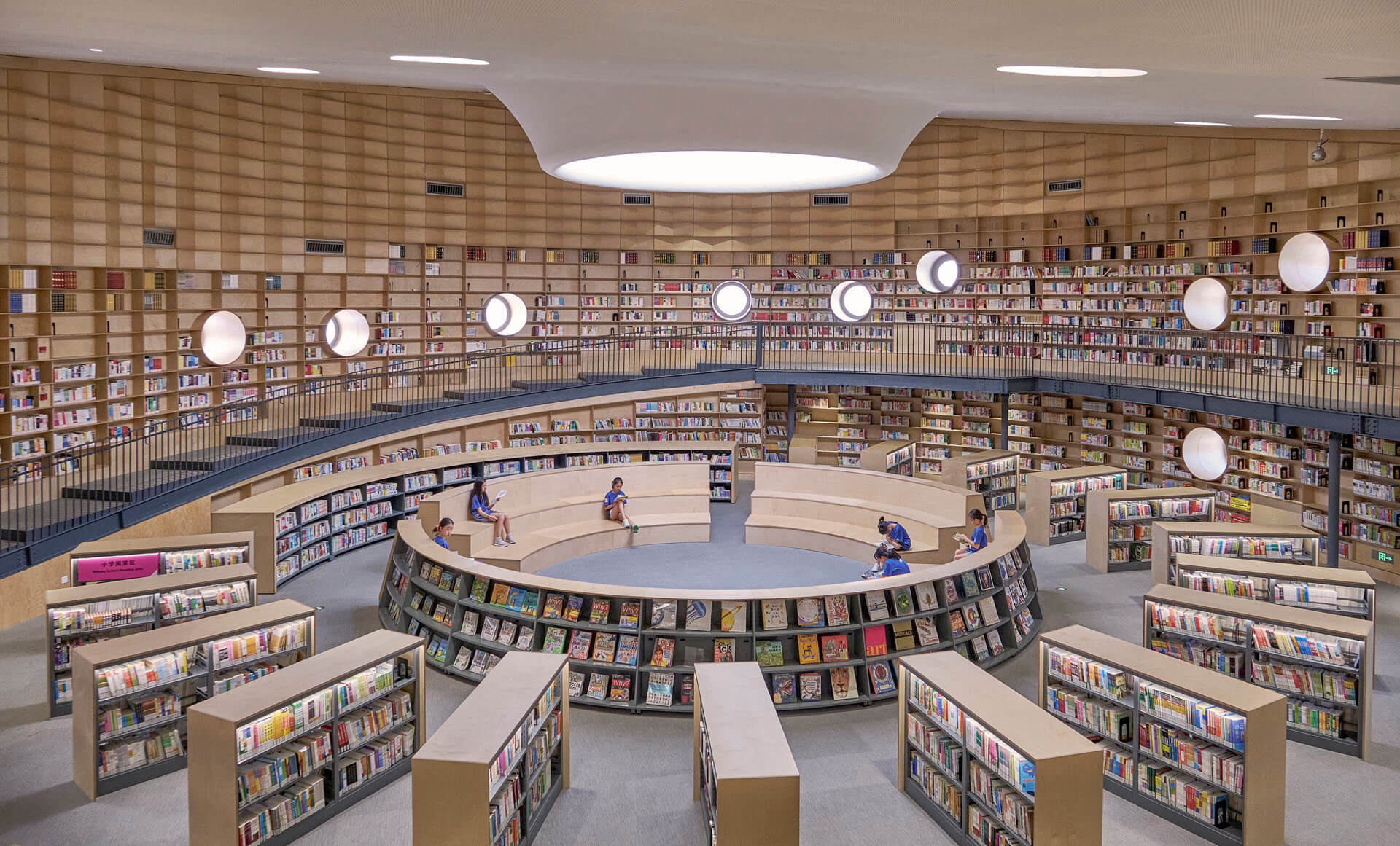 The library's spatial layout takes into account varying degrees of introversion for readers | Pinghe Bibliotheatre| OPEN Architecture | STIRworld