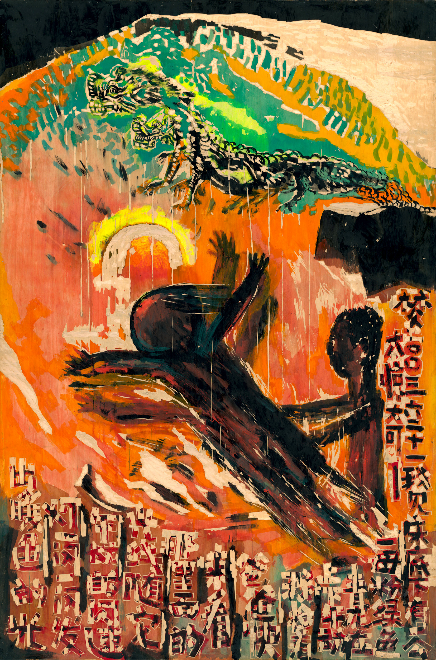 Chen Haiyan, Glimpsing the Green Dragon, 2003; coloured ink on board| Undersong: Secrets, Dreams, Truths, and Power| Tao Aimin, Chen Haiyan| INK Studio| STIR
