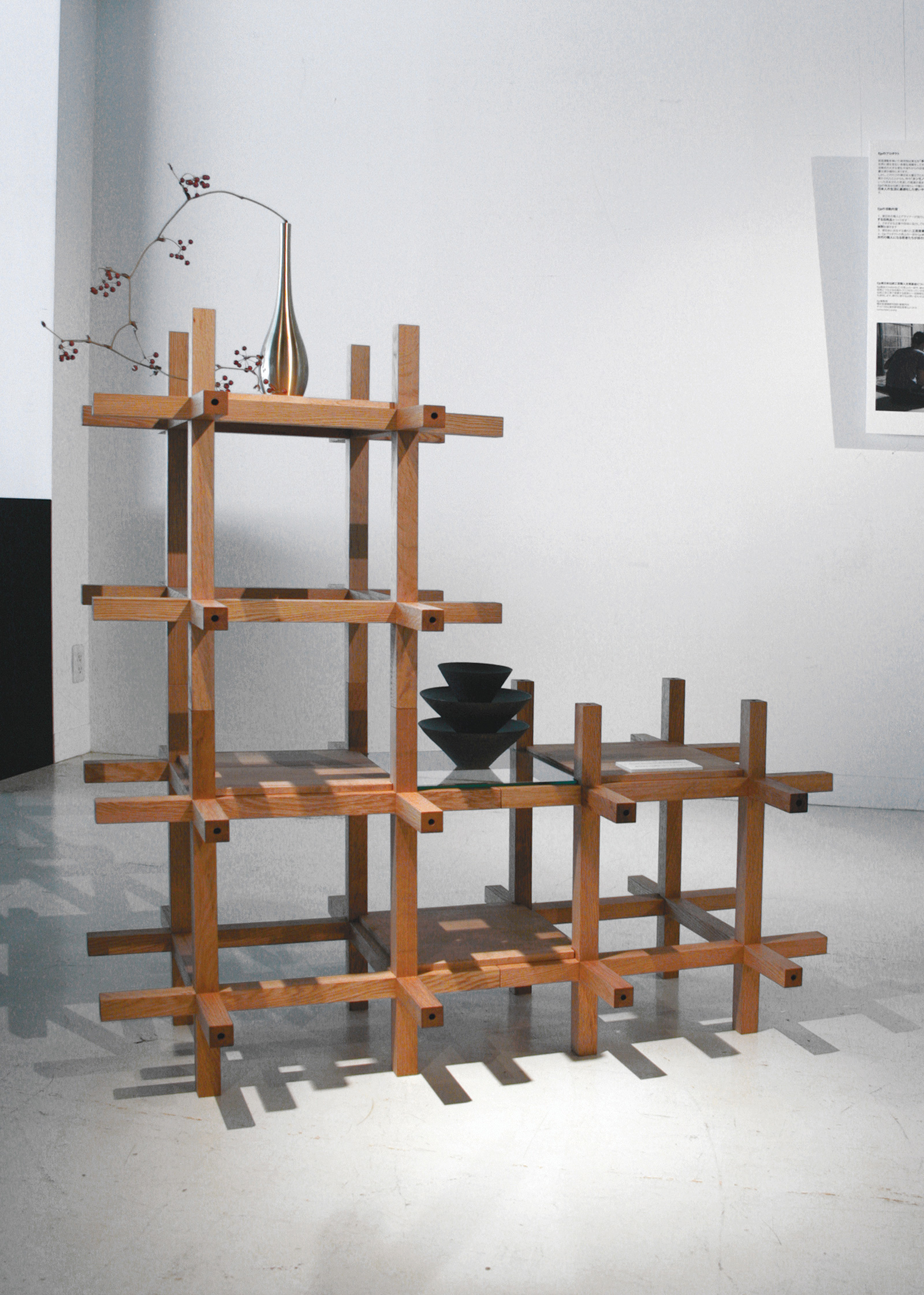 Chidori Shelf| Chidori furniture | Kengo Kuma and Associates | STIR