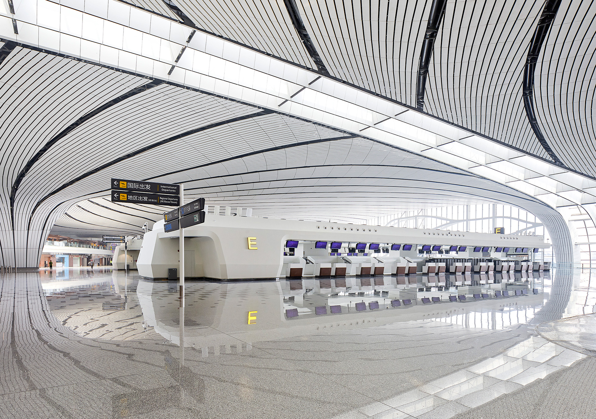 Inside the Beijing Daxing airport | Beijing Daxing International Airport | Zaha Hadid Architects | STIRworld