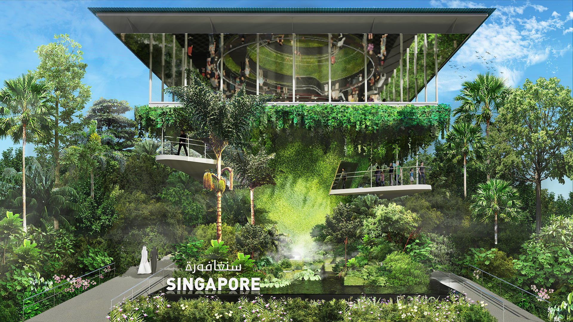 The Singapore Pavilion designed by WOHA | Sustainability | Pavilion | Expo 2020| Dubai| STIRworld