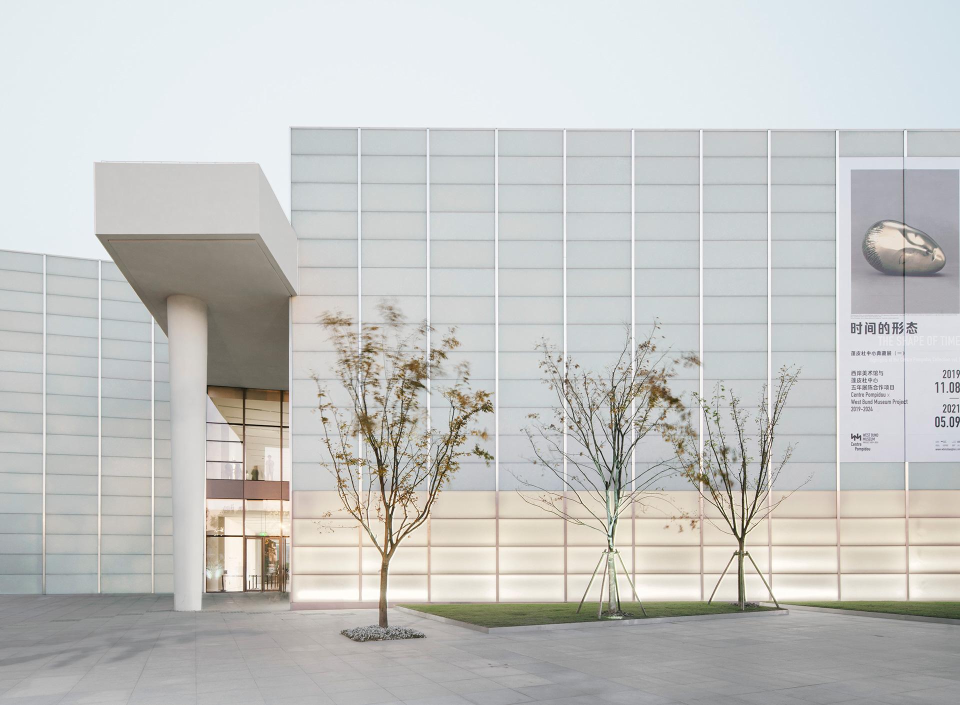 Entrance from the streets | West Bund Museum | David Chipperfield Architects Berlin and Shanghai| STIRworld