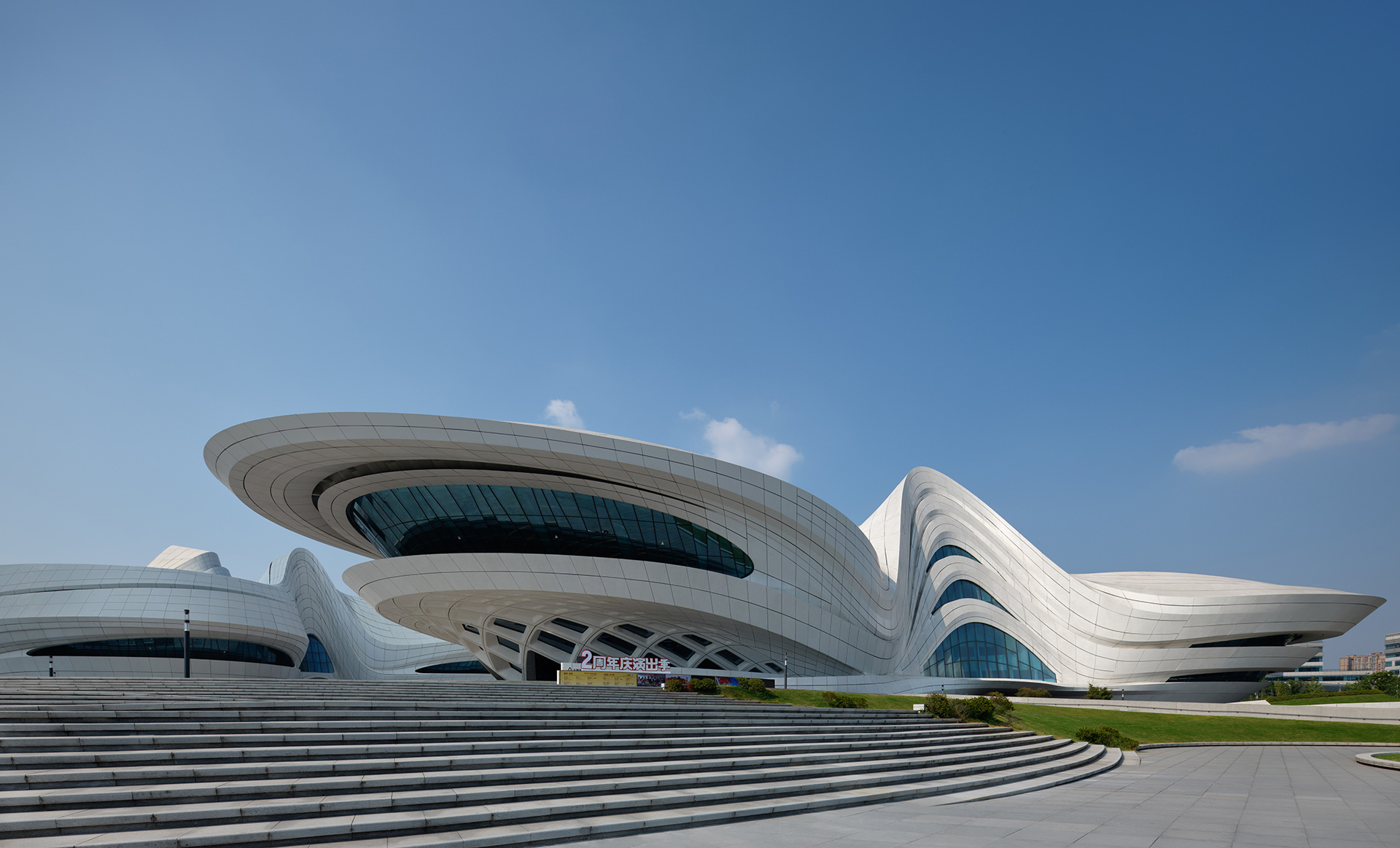 The organic form of the structure gives it a unique form in the urban fabric | Art Museum | China | STIRworld